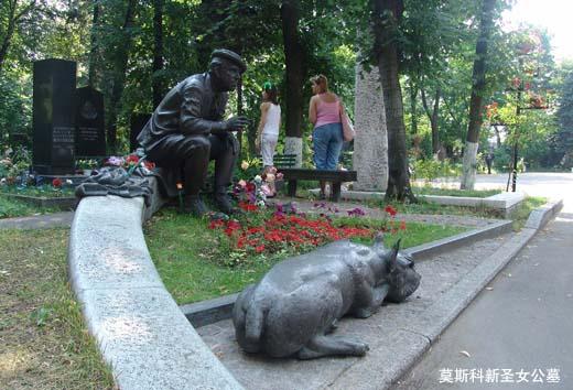 俄罗斯城市环境公共艺术-景观设计-环艺设计-第一