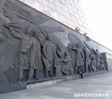 俄罗斯城市环境公共艺术-景观设计-环艺设计-第一视觉