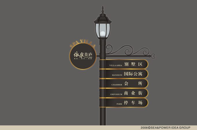 深圳海力标识设计公司:导示系统设计