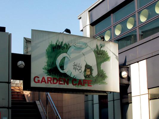 创意招牌图片_来自日本的店面招牌看板设计(一)-景观设计-环艺设计-第一视觉